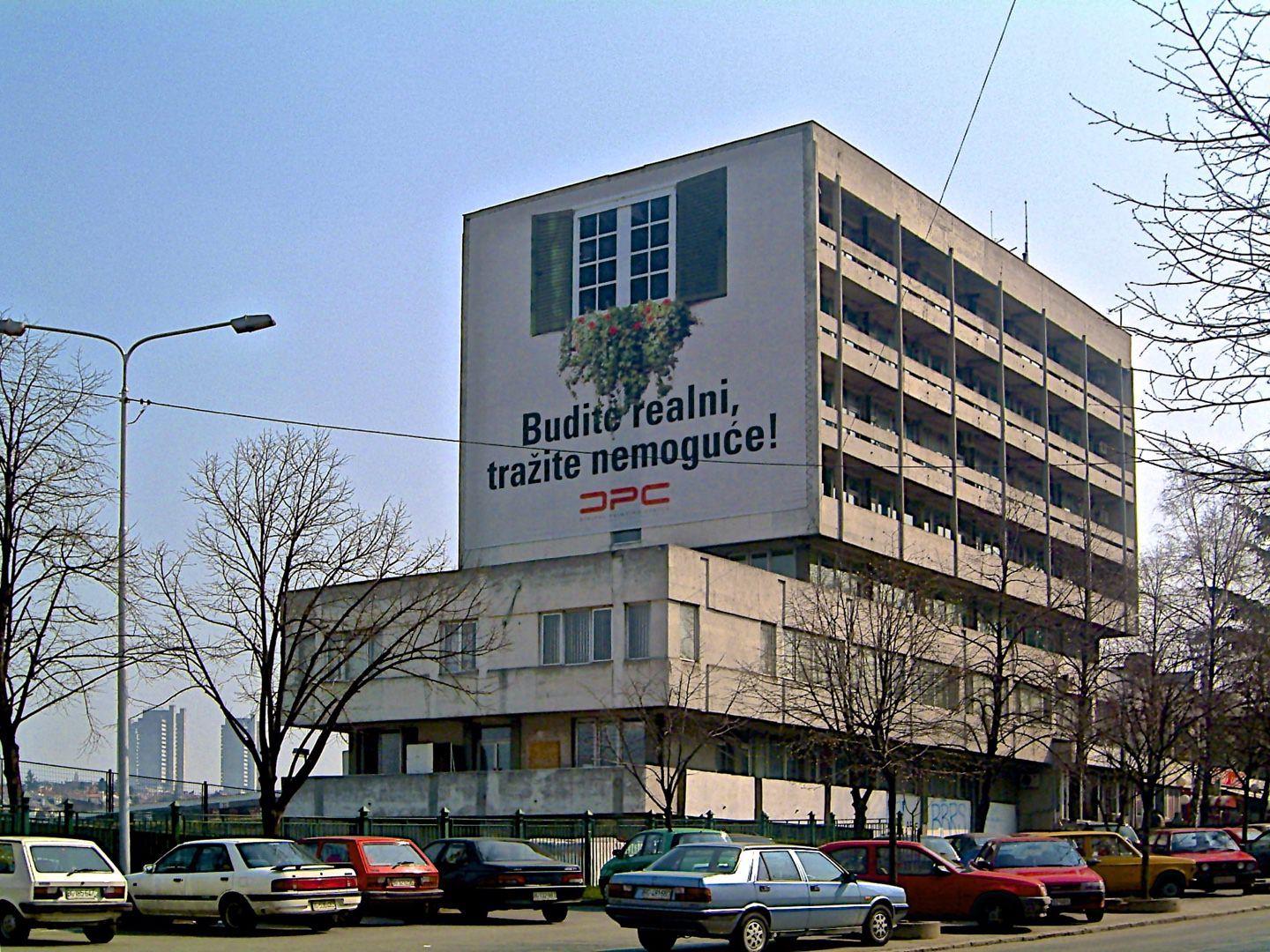 "Graphics on ""Zvezda"" administrative building, year of 2004"